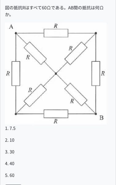 答えは④なのですが、解き方を教えてください。
