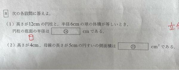 数学について!画像の(2)の問題の解き方や考え方を詳しく教えて欲しいです!m(._.)m 宜しくお願いします。