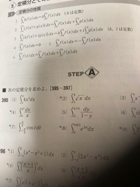(2)がわかりません 解説を見たのですがわかりませんでした。 教えてください