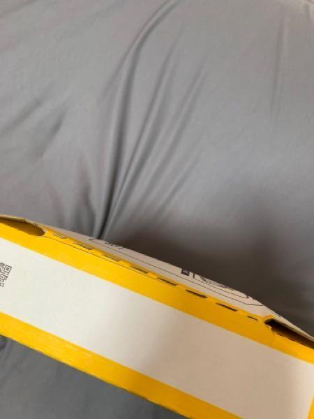 宅急便コンパクトの箱がこうなってしまっているんですがこの厚さで発送は出来ますか? また、ガムテープで補強したいのですが大丈夫でしょうか