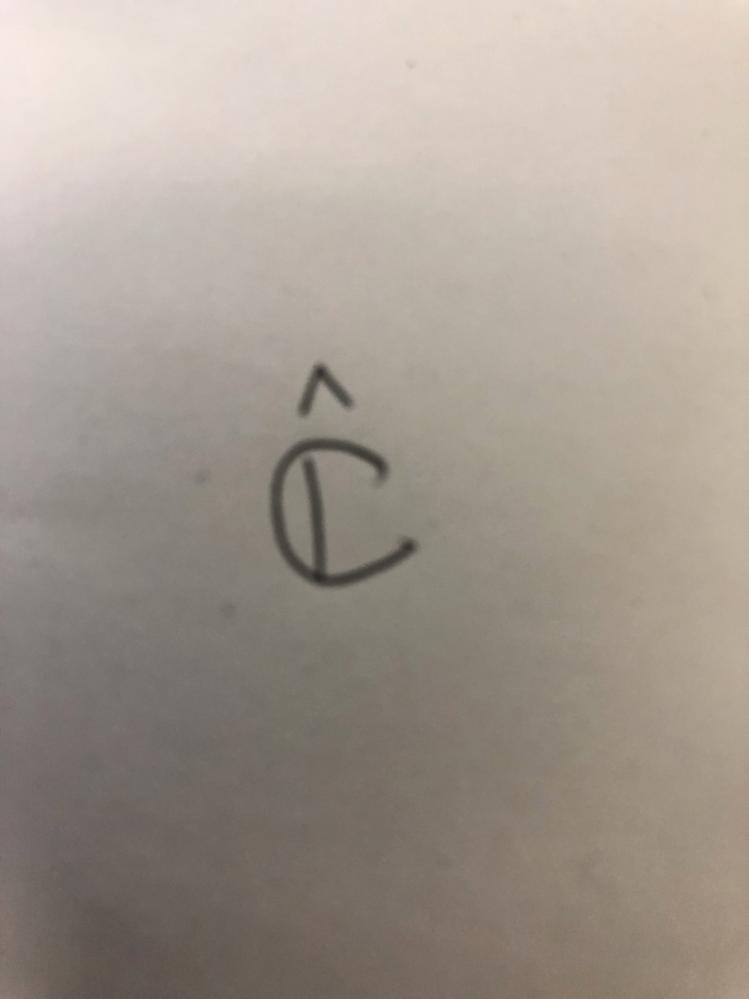 複素数全体の集合C(黒板太字)の上に^(ハット)がついた記号の意味を教えてください。 複素関数論の教科書に出てきました。