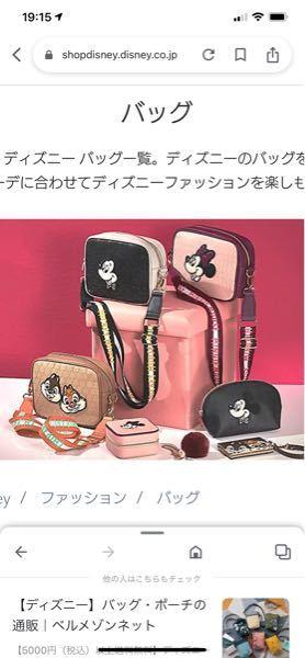 このバッグはまだ発売前なのですか? そとも売り切れですか? 今発見してかわいいなと思ったのですが、公式からとんでもURLがない、と出てしまいます。
