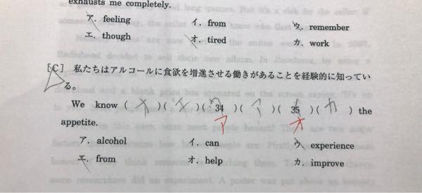 これの並び替え方を教えてください。