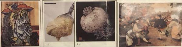 この四枚の絵の作品名、できれば作者名も教えていただきたいです。