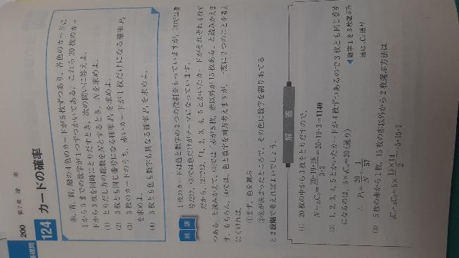 高校数学の問題です。添付した写真をごらんください。(2)の問題ですが言っている意味がわからなく困っています。どなたか解説してください。m(_ _)m