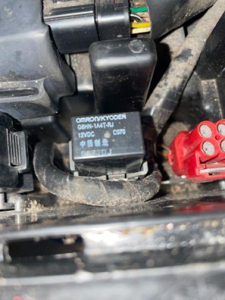 原付のバッテリーが入ってるところと同じところにあるのですがこれはなんでしょうか?