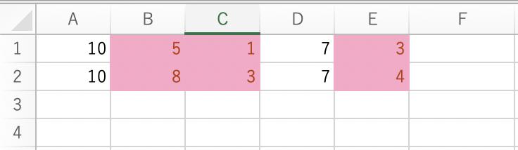 エクセルで横並びの値が上と下で値が違う場合にセルに色を付けたいのですが どうすれば良いでしょうか。どなたかご教示いただきたく存じます。 よろしくお願い致します。