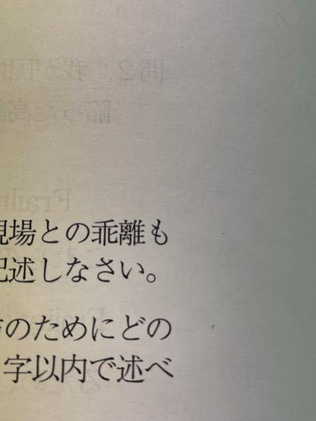 至急お願いします! この漢字ってなんでいう読みですか?