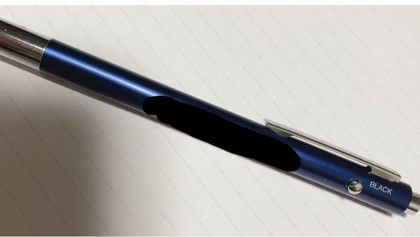 どこの会社のペンか分かりますか? 赤と黒のボールペンと0.5のシャーペンの3種類が入ったものです。