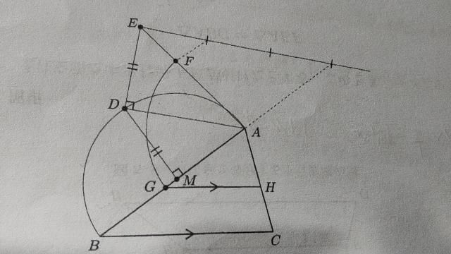 数学です。「△ABCの面積を辺BCに平行な直線で3等分せよ」という問題です。作図は写真のとおりになったのですが、AG=3分の√3ABになる証明がわかりません。どなたか教えてほしいです。よろしくおねがいします。