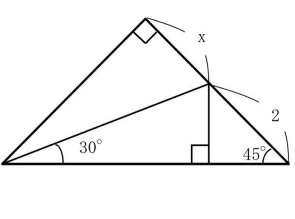 Xの値の求め方を教えてください!