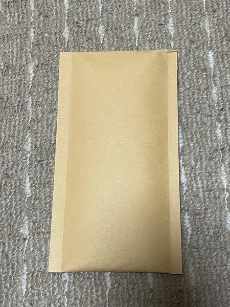 メルカリで物を売ろうと思うのですが、写真の縦19cm横10cmの封筒をコンビニで送る場合どうすればいいですか?