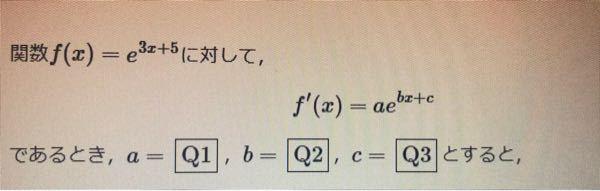 解析学の微分の問題なのですけど教えてください。