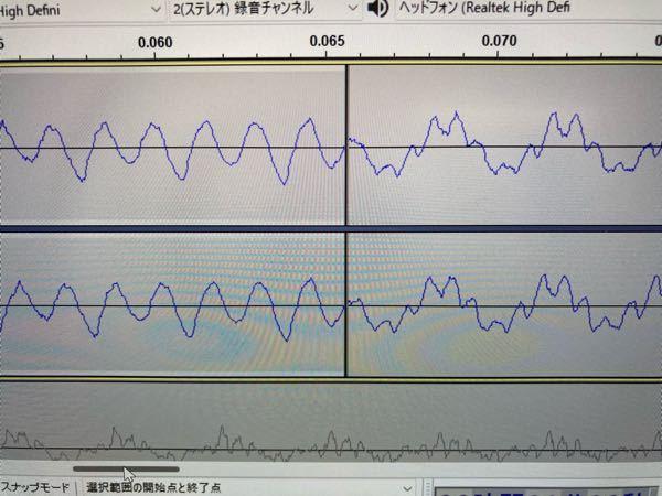 UTAU式人力を作成しています。 原音で足りない音があったため、Audacityで子音と母音を組み合わせて作ろうとしているのですが、波形を滑らかになるように組み合わせても音がバラバラに聞こえてし...