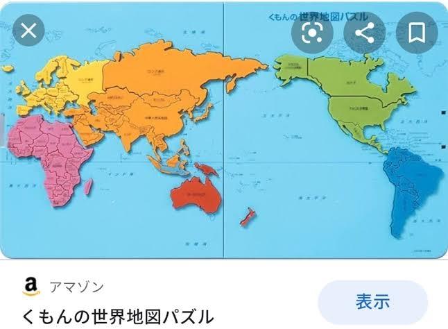 マンデラエフェクトについて。 今日youtubeを見てとても驚いたのですが、 世界地図でオーストラリアの位置がいつのまにかに変わってます。 ただ家の地球儀を見ても、私が認識していた位置とかなりズレていました。 オーストラリアってこんなにインドネシアに近かったですか? もっと右下に寄ってた気がしました。