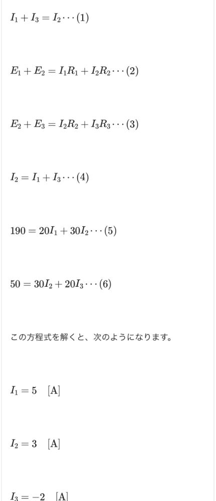 この画像の方程式はどのように解くとこのような答えになるのかわからないので教えて貰いたいです。