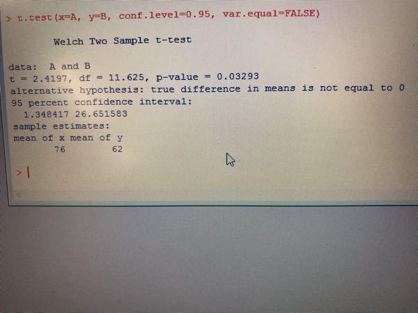 Rより、ウェルチのt検定を実施すると、95パーセント信頼区間が表示されますが、この値はt値でしょうか?