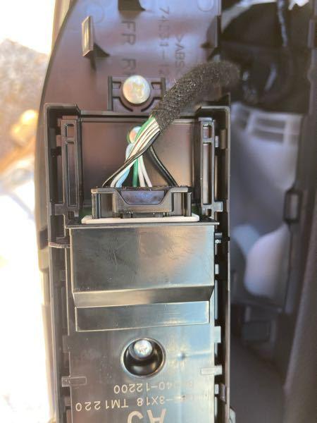 スピーカー交換のために内張り剥がしをしていたのですがオートウィンドウのところのカプラーが硬くて抜けません。(画像のところです)白の方は抜けたのですが黒いのがどうしても抜けません。どうしたらいいで...