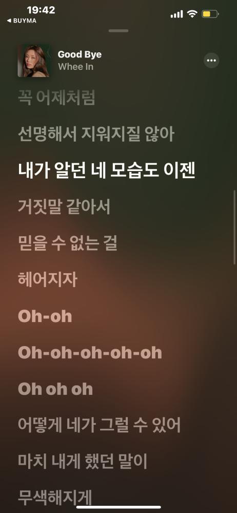韓国語得意な方教えてください。 今ある曲の歌詞を書き写していたのですが、 あれって思うところがありました。 私がおかしいのかもしれないので 白の太文字ている所をカナにして欲しいです。よろしくお願いいたします。