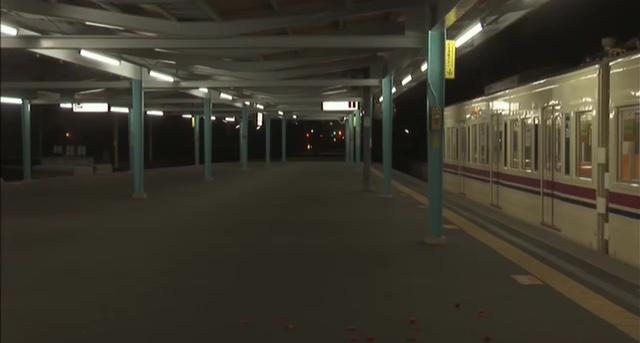 この電車って何電鉄の何線ですか?