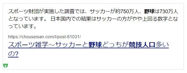 なぜプロ野球選手より将棋棋士の方が年俸が低いのですか? https://chouseisan.com/l/post-61031/ 競技人口が野球は730万人、将棋は1,000万人ですよ。 将...