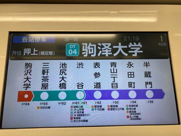 中国人の漢字って、おかしい?,変ていうか、そもそも沢をなぜこう略すのか?