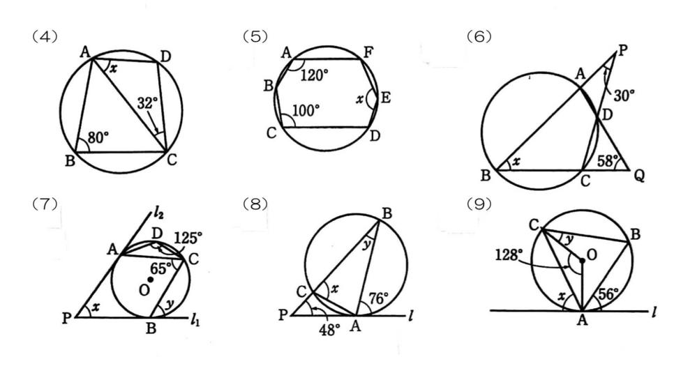 この問題の(6)(7)がわからないので、教えて下さい。