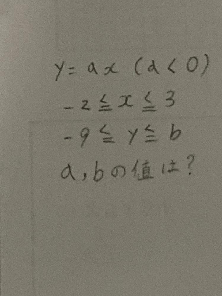 中学一年生の比例式の問題です。 先生に宿題として出されたのですが、解き方が分かりません。教えて欲しいです<(_ _)>