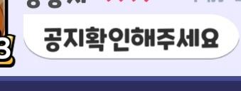 この韓国語は何て言ってるんですか?