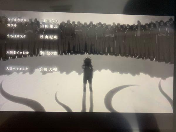 先日クラマが死んでしまいナルトと別れる回のボルトを見たのですが、エンディングで使われていたこの画像のナルトの影がクラマの尾になっているシーンがどこであったか知りたいです。