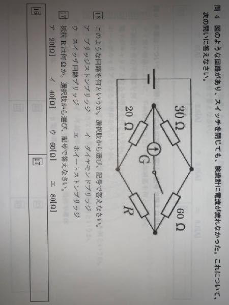 【至急】物理 下の問題を教えていただきたいです。時間がないのですがわからず困っています。わかる方がいらっしゃれば是非お願いします。 宿題 物理