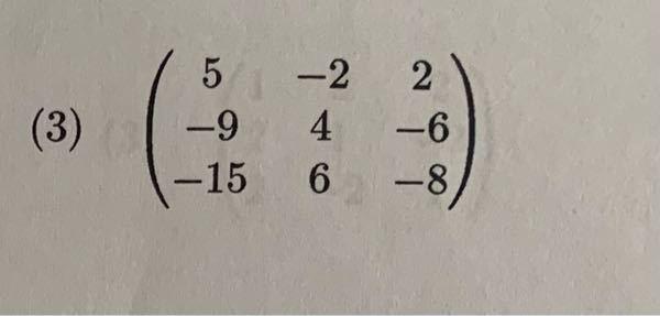 このベクトルの固有値、固有ベクトルを求める問題で、固有値を求めようとしてサラスの公式を使ったあと因数分解して解を求めると虚数が出てきてしまうのですがどのようにし解いて行けば良いですか?