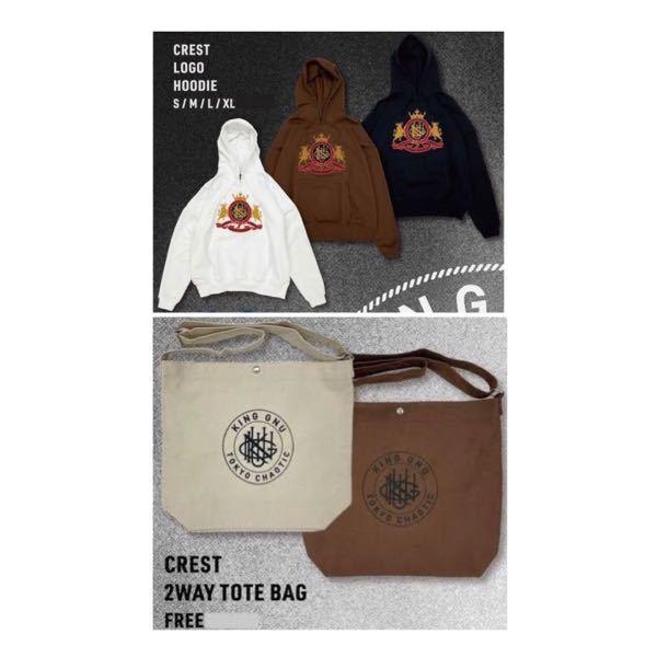 急募です! King Gnuのグッズでこれを買おうと思っています。 このバッグとパーカーを買おうと思っているのですが普段使いでも大丈夫だと思いますか?(パーカーは黒でバッグは白を買おうと思ってい...