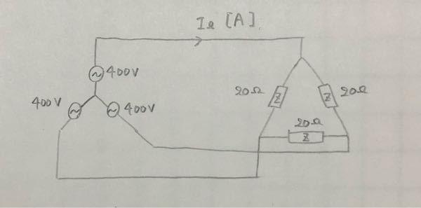 三相交流の問題です。 画像の線電流を求めたいのですが、解き方が分かりません。 相電圧E=400[V] 線間電圧Vl=√3E=400√3[V] 相電流Ip=Vl/Z=(400√3)/20=20√...