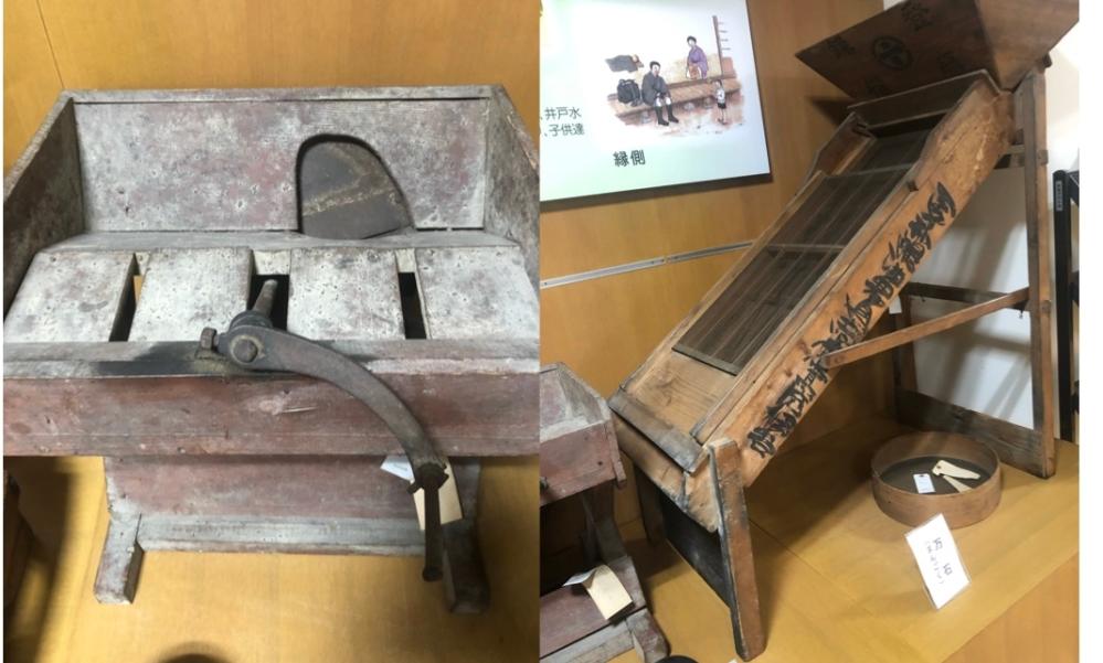 昔の農機具について質問です! 先日とある博物館にいったのですが、 名前のわからない機具がありました。 気になりますので、この2つの名前をご存知の方お願いします!