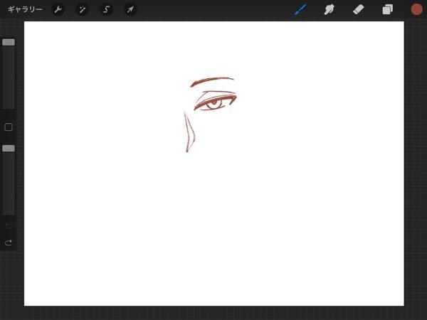 一昨日から描き始めたイラスト初心者です。顔を描く練習をしているのですが、顔の輪郭の描き方が良くわかりません。上手い方々は円形にアタリというものを描いて徐々に輪郭を形成しているようですが、どうして...
