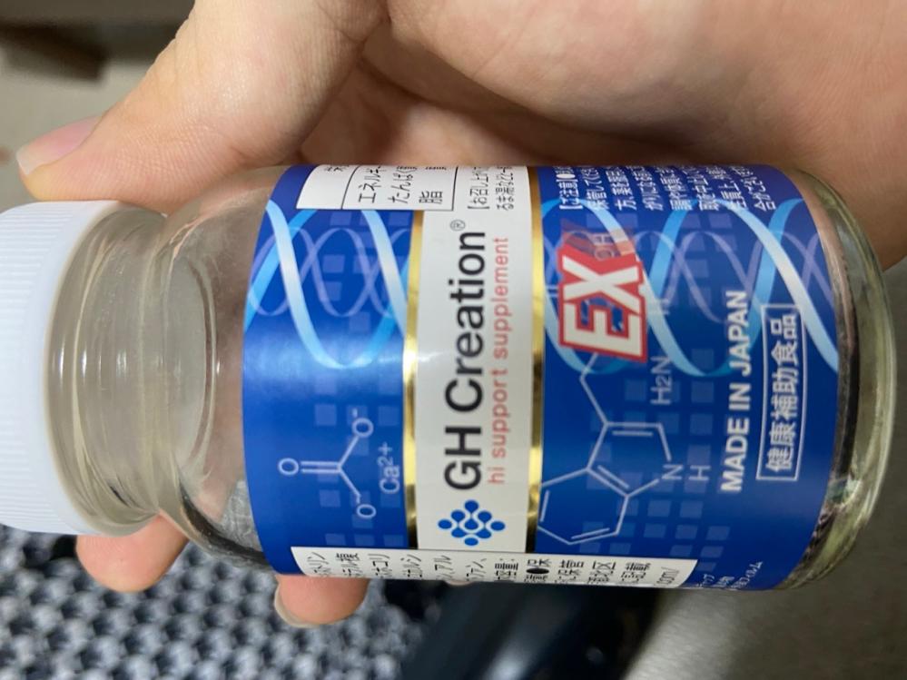 このサプリメントを飲むと身長が伸びるというのは本当でしょうか?また、違うのであればどのような効果があるのでしょうか