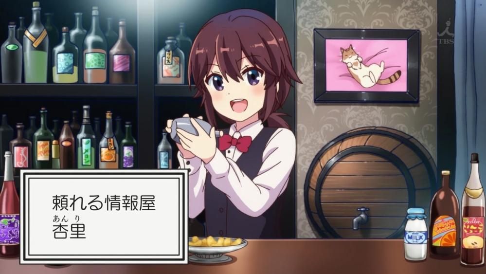 【まちカド大喜利】 (リピート質問) 彼女の好きなTV番組は?