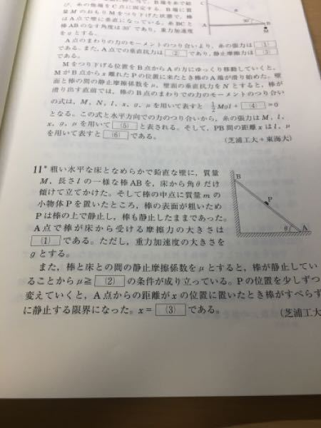 11番の問題に関して回答をみると物体pの垂直抗力を考えてないのですがそれはなぜですか?