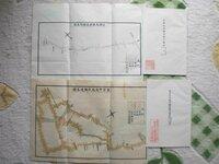 """「東京中央馬車鉄道」と「本郷馬車鉄道」について知りたいと思います 鉄道の歴史に関心があります。先日「東京中央馬車鉄道株式会社」と「本郷馬車鉄道株式会社」の、""""起業目論見書""""を手に入れました。前者は「創..."""
