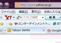 インターネットエクスプローラのタブのアイコン! 最近、インターネットエクスプローラでYahoo!を立ち上げたときのアドレスバーの頭にあるアイコンとタブについているアイコンが、 画像のように「赤いY」から「...