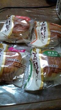 天然酵母のパンで、低カロリー・低脂肪のパンは有りますか?  250カロリー前後でご存知ある方、教えて下さい!  写真以外の味でありますか? コンビニで買えますか?