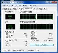 CPU使用率50%~60% タスクマネージャのパフォーマンスでCPU使用率が50%~60%あたりをふらふらしているので、プロセスで見たらcmd.exeが50位になっていました。もちろんパソコンは作業をしていません。  知...
