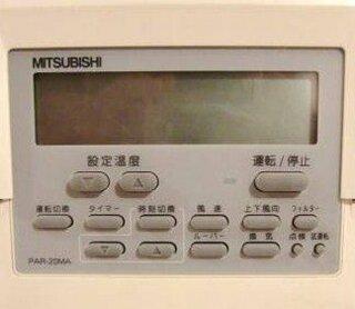 三菱業務用エアコンの操作方法についてです タイマー入は設定できるのですが タイ Yahoo 知恵袋