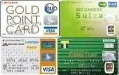 『クレジットカードからキャッシュカードへの変更について』 今現在、持っているカードを整理したく、質問させていただきます。 この件に関しまして、なにぶん知識が浅いので、知恵助けしていただけると助かりま...