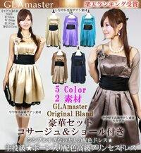 結婚式で向かってモデル左のゴールドのドレスは大丈夫でしょうか?