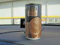 Tully's Coffee さっきコンビニに行ったら↓と同じ物が売ってたのですが、店と同じ味ですか?
