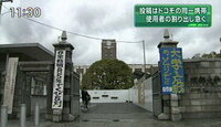 なぜ京都大学は校門付近の立て看板を撤去しないんですか? 誰でも立てかけていいんですか?  あれで美観を損なわない?  そのうち近くの高校生も立て看板を置くと思います。  例、 携帯でのカンニングを認めるべきだ!