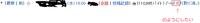 Wikipediaで履歴表示をした際に、編集内容の要約の部分に項目名の灰色斜体(画像参照)の文字で出すにはどうするのでしょうか?