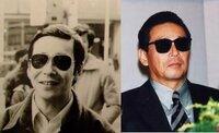 タモリさんがサングラスを変えたのはいつですか? 左の写真はデビュー当時のタモリさんで 右が現在のタモリさんです。 そこで質問です。  タモリさんが左の写真のようなレイバンのサングラスから 右の写真のようなサングラスに変えたのは いつごろでしょうか?  回答お願いします。